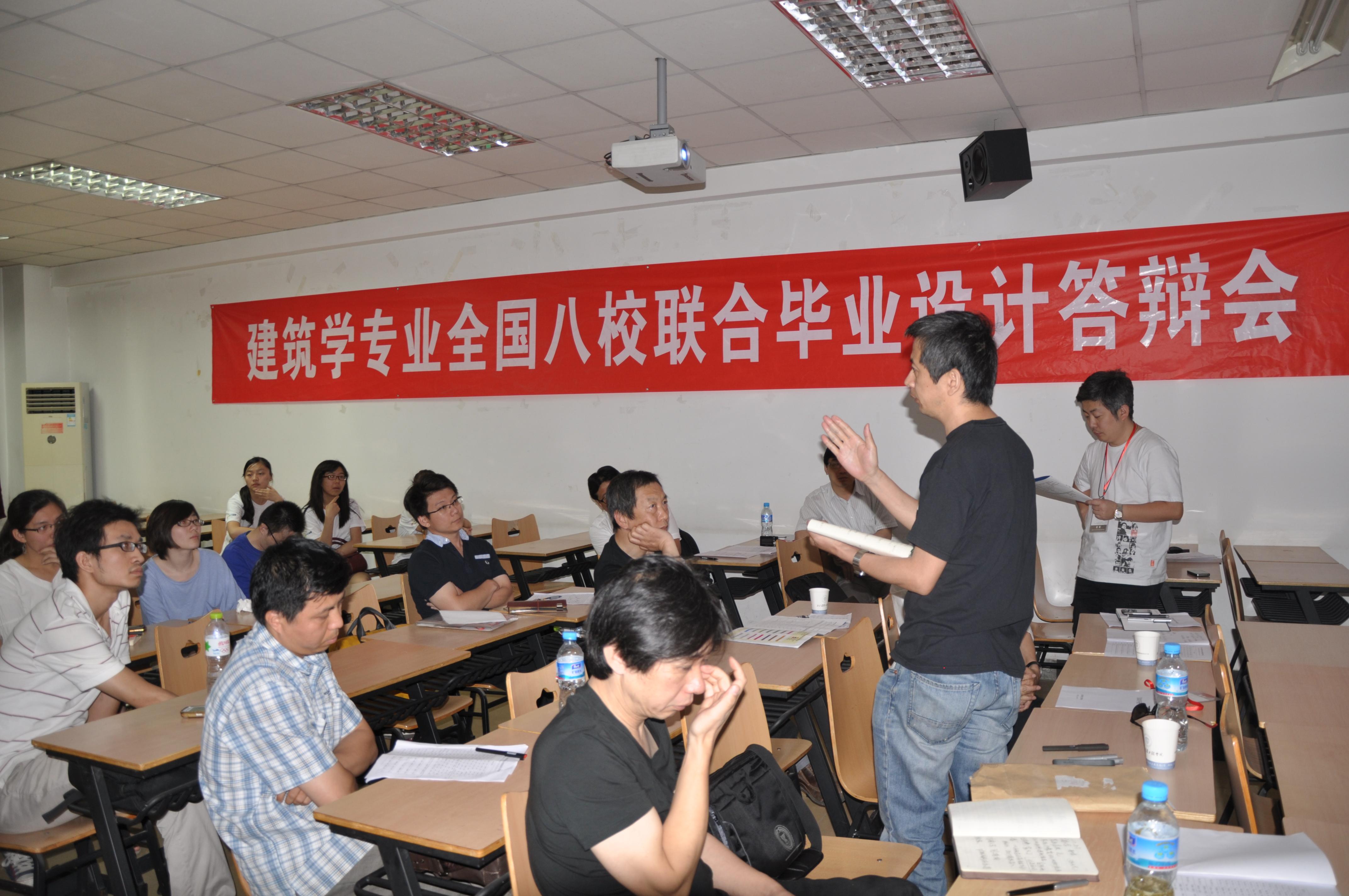 八校联合毕业设计期终答辩暨设计作品展在我校举行