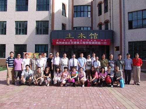 土木与交通工程学院与内蒙古工业大学开展交流活动图片