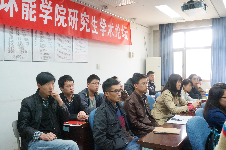 【中国梦主题教育活动】环能学院举办第四场研究生学术讲座