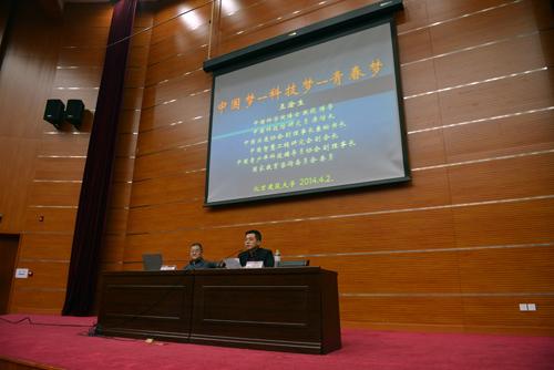 【北建大 科技节】中国梦 科技梦 青春梦——北京建筑