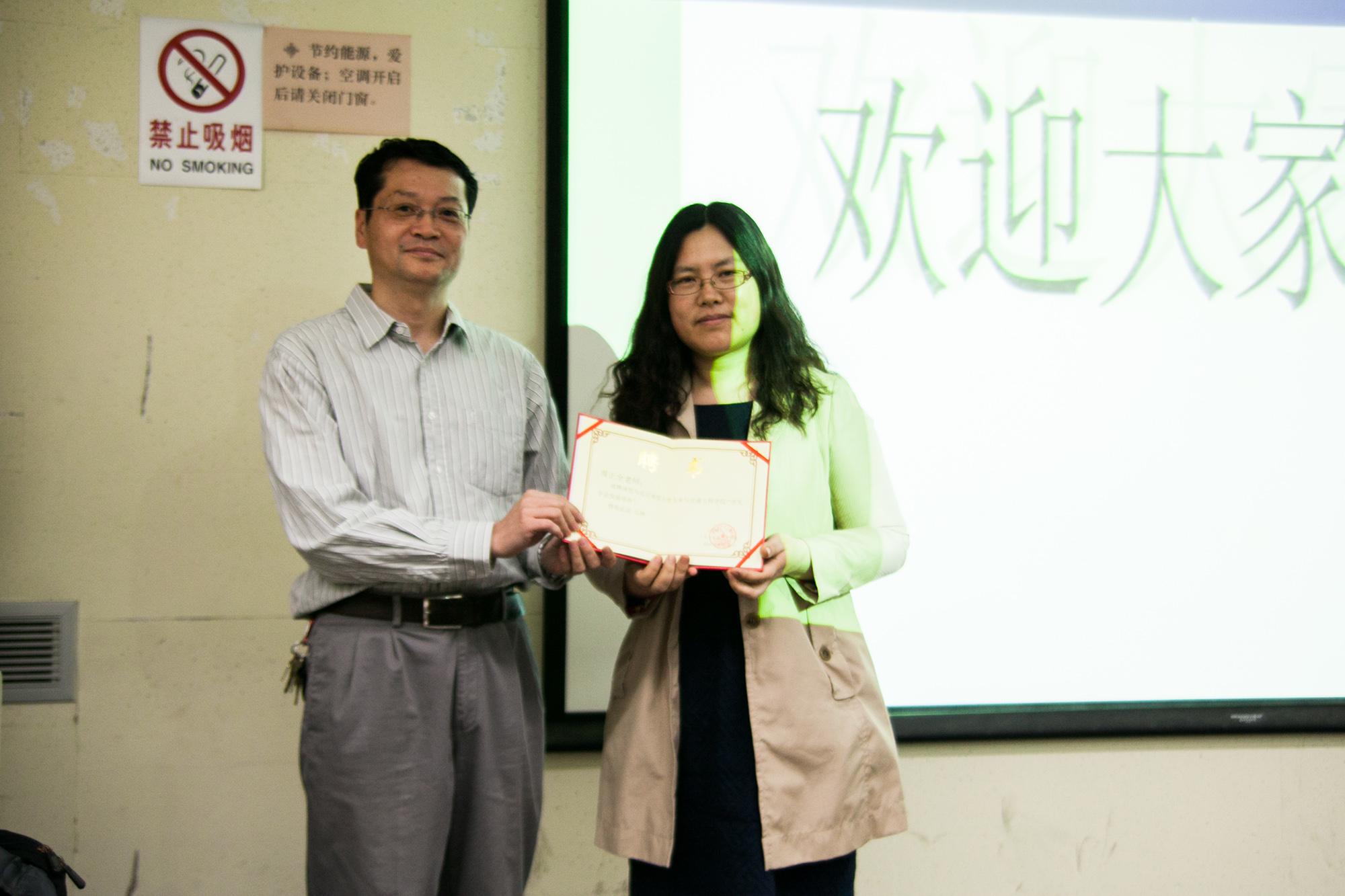 1,张蕊老师为周正全教授颁发证书