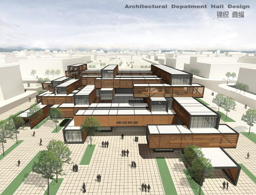 可持续建筑设计竞赛