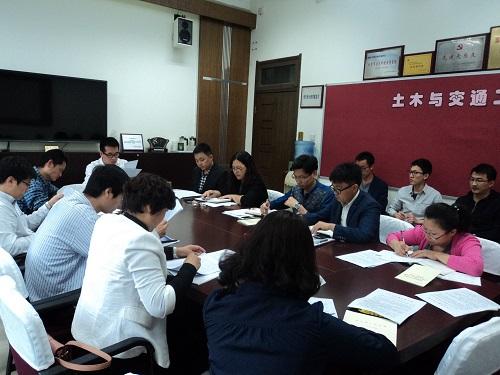 土木学院召开新学期党支部书记会议