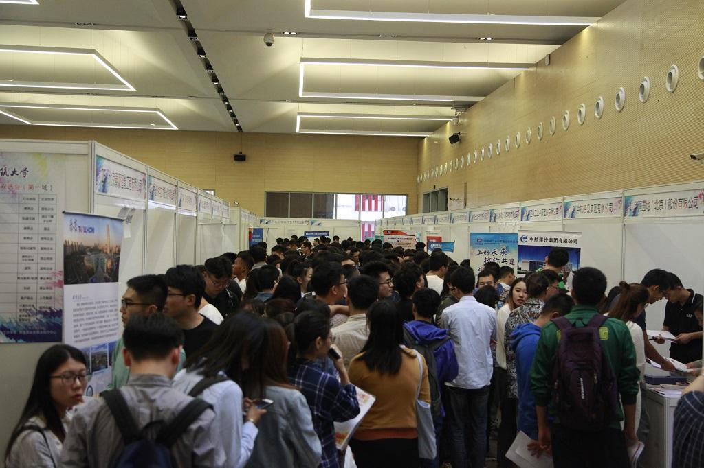 9月26日下午,北京建筑大学2018届毕业生首场校园双选会在大兴校区大学图片