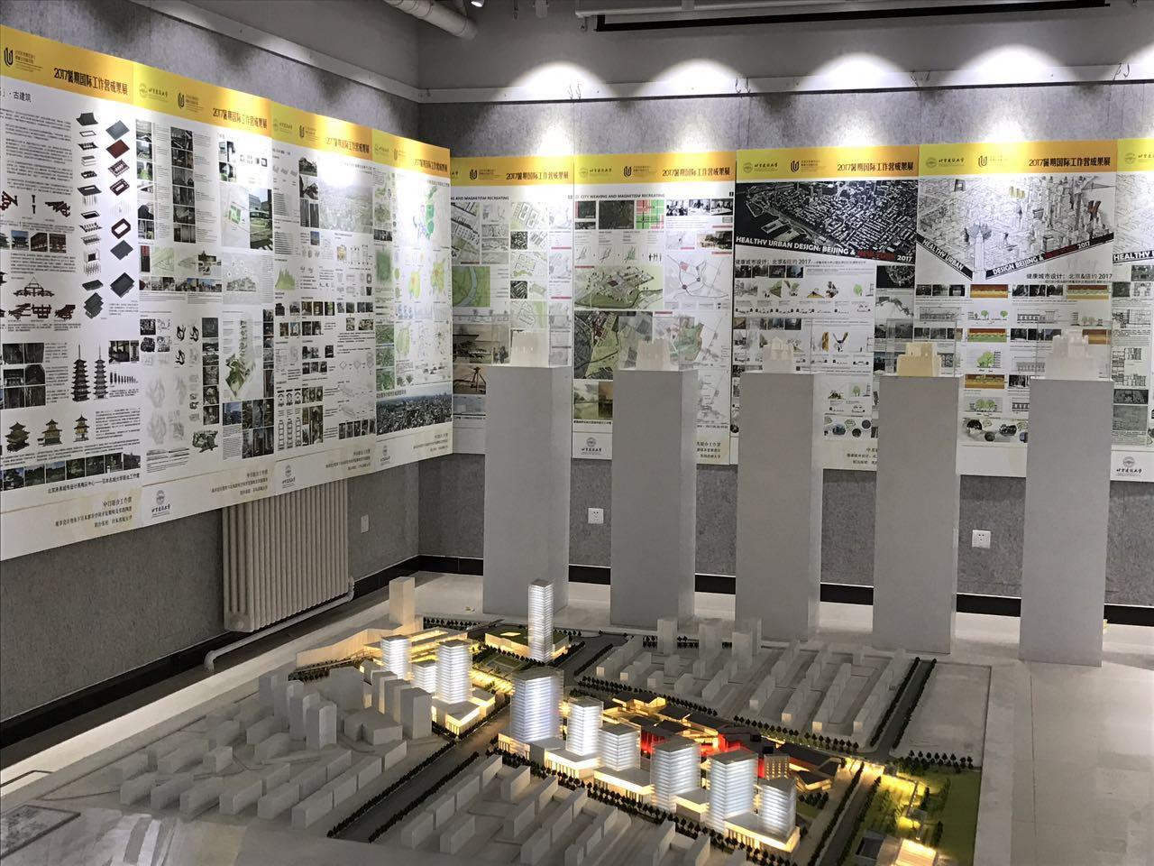 ——北京未来城市设计高精尖中心举办高精尖中心团队科研教学成果展图片